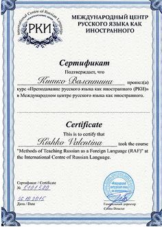 to start learning Russian language today with Valenti
