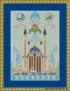 Мечеть Кул-Шариф 90*130 крестиков Мечеть - Свидетельство Веры внизу надпись Пророк Аллаха Мохамед Пророк Аллах вверху в кругах Аллахи и Мохамед (справа налево) Соавтор: Чулпан Шарифулина