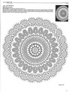 "Photo from album ""Журнал Мод on Yandex. Filet Crochet, Crochet Mat, Crochet Diagram, Crochet Round, Crochet Home, Thread Crochet, Hand Crochet, Doily Rug, Lace Doilies"