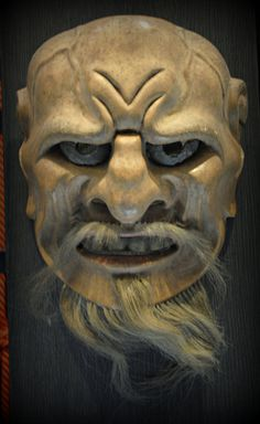 Noh theatre mask #1 by NightFall404, via Flickr