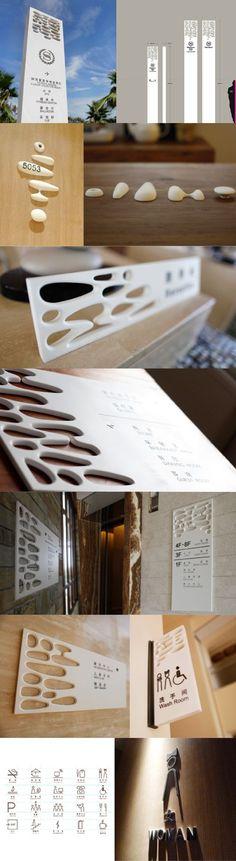 Sheraton Hotel wayfinding sign system