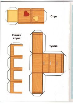 TODORECORTABLES SUEÑOS DE PAPEL: CASAS DE RECORTABLES | Furniture Templates  For Paper Models | Pinterest | Paper Doll House, Cardboard Crafts And Doll  ...