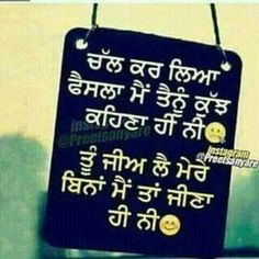Sikh Quotes, Hindi Quotes, Best Quotes, Quotations, Qoutes, Mind Blowing Quotes, Punjabi Love Quotes, Broken Quotes, Sad Pictures