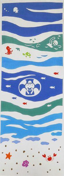 Japanese washcloth, Tenugui 【カランコロン京都】手ぬぐい「海水浴」
