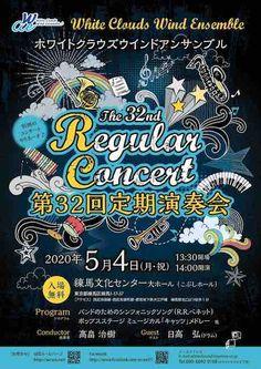 ホワイトクラウズウインドアンサンブル第32回定期演奏会(2020/5/4:練馬文化センター大ホール) - 吹奏楽・管打楽器に関するニュース・情報サイト Wind Band Press Concert Flyer, White Clouds, Conductors