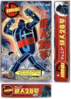 Robot, Sci Fi, Comic Books, Comics, Cover, Science Fiction, Cartoons, Cartoons, Robots