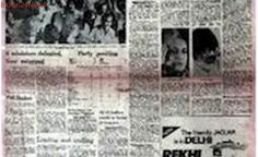 March 21, 1977, Forty Years Ago: Mrs Gandhi Loses