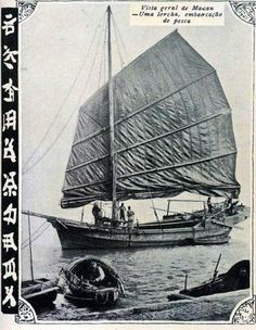 Lorcha de Macau, with Western hull and Chinese battened sail; they were renowned  for their speed.