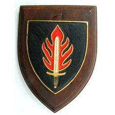 SA Army School of Tactical Intelligence