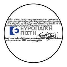 europisti-ngfl17 Fashion Line, Chart