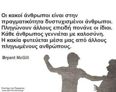 Bryant Mcgill, Greek Quotes, True Words, Wallpaper Quotes, It Hurts, Wisdom, Thoughts, Sayings, Reading