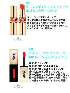 Lipstick, Lipsticks