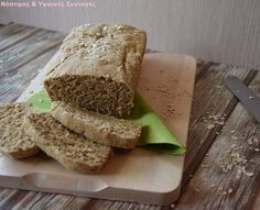 Ψωμί με αλεύρι βρώμης χωρίς συντηρητικά και ζάχαρη Deli, Yummy Food, Bread, Healthy, Recipes, Delicious Food, Breads, Baking