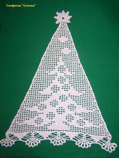 PHOTO ONLY MAY PURCHASE ITEM Handmade Crochet Christmas Tree Doily Filet by ProtectYourself, $17.95