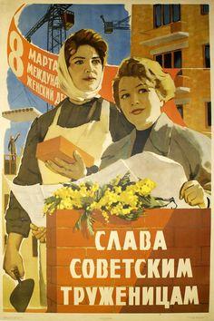 "Glory to female soviet workers! ""(On the banner) March International Women's Day! Soviet Art, Soviet Union, Propaganda Art, Socialism, Vintage Photography, Nostalgia, Fine Art, Black And White, Artist"