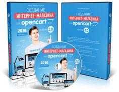 Лучший курс по OpenCart 2.0. Пример создания реального Интернет-магазина! https://srs.myrusakov.ru/im2?ref=epifend