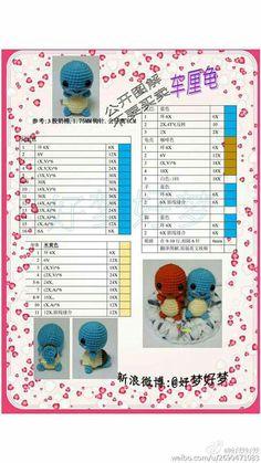 Pokemon Crochet Pattern, Crochet Doily Patterns, Crochet Patterns Amigurumi, Amigurumi Doll, Crochet Dolls, Crochet Case, Diy Crochet, Crochet Crafts, Knitting Projects