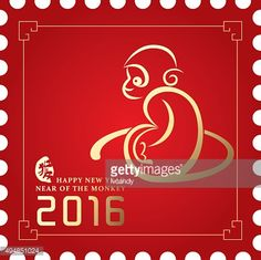chinese new year 2016 background - Google Search