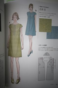 Book Review – Dress Style Book   Japanese Sewing, Pattern, Craft Books and Fabrics