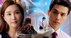 Hotel King Lee Da Hae and Lee Dong Wook