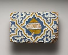 Tile with the Heraldic device of the Nasrid kings; made in Seville, Spain, first third of the 16th century