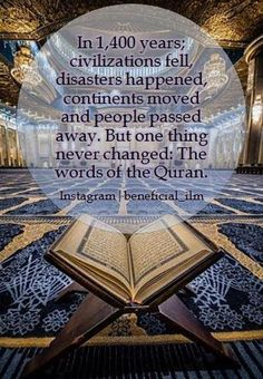 SubhanAllah, ya Rabb. All praise be to YOU for protecting Your Beautiful Final Message. It's the foundation of the life of every believer and our most precious Gift. Without it, we are truly lost. Please dearest Allah, keep guiding us with the Light of Your Noble Final Message - the Glorious Quran. Ameen.