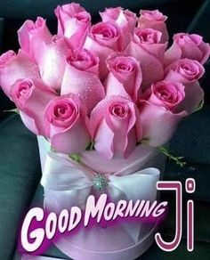 Salud Tutorial and Ideas Good Morning Beautiful Flowers, Good Morning Images Flowers, Good Morning Roses, Good Morning Cards, Good Morning Texts, Good Morning Coffee, Good Morning Picture, Good Morning Messages, Morning Pictures