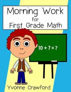 Morning Work First Grade Math Common Core $
