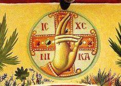 IC.XC Byzantine Icons, Byzantine Art, Cross Drawing, Egg Shell Art, Life Of Christ, Religious Paintings, Christian Symbols, Best Icons, Holy Cross