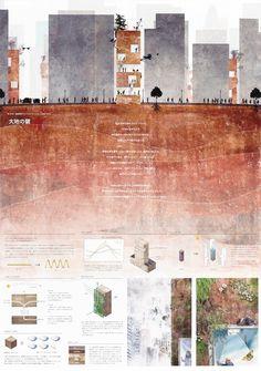 汤公子的相册-2010:日本建築環境设计竞赛:二十四回