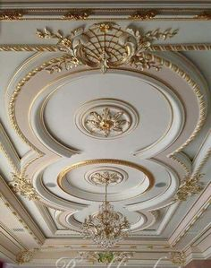 Get amazing Ceiling Design for your home, office and any building of your choice