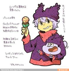 Chowder as Anime Cartoon Characters As Humans, Cartoon Network Characters, Cartoon As Anime, Cartoon Tv Shows, Manga Anime, Chowder Cartoon, Old Cartoon Network, Happy Birthday, Online Drawing