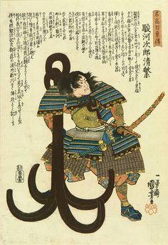 Suruga Jirô Kiyoshige in armor with a huge anchor