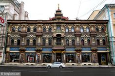 bezphoto: Architecture of old Moscow: Perlov tea house in Ch...