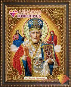Набор для алмазной вышивки мозаикой Алмазная живопись АЖ-5028 Икона Николай Чудотворец