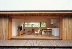 八島建築設計事務所|Yashima architect and associates | 辻堂の家 / Tsujido house Japan Interior, Home Interior Design, Interior Architecture, Japanese Modern House, Small Modern Home, Small Tiny House, Building A Container Home, Wooden House, Log Homes