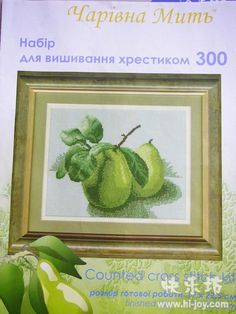 Gallery.ru / Фото #9 - 1 - gada