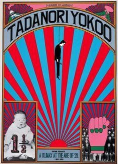 Made in Japan, Tadanori Yokoo, Having Reached a Climax at the Age of I Was Dead - Tadanori Yokoo - Pop Art 1965 Japanese Poster Design, Japanese Design, Japanese Art, Traditional Japanese, Retro Poster, Poster S, Vintage Posters, Album Design, Cover Design