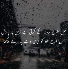 Nice Poetry, Poetry Funny, Poetry Pic, Poetry Books, Urdu Poetry 2 Lines, Poetry Quotes In Urdu, Love Poetry Urdu, Urdu Quotes, Quotations