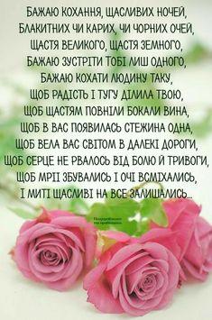 Birthday Images, Happy Anniversary, Wish, Happy Birthday, Flowers, Happy Brithday, Happy Brithday, Birthday Pictures, Urari La Multi Ani