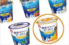 大好きなヨーグルト Ben And Jerrys Ice Cream, Desserts, Food, Postres, Deserts, Hoods, Meals, Dessert, Food Deserts