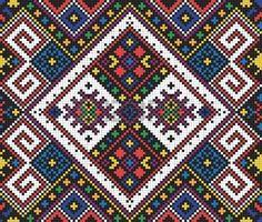 Ukrainische ethnischen nahtlos Ornament, # 10, Vektor Stockfoto - 9228338