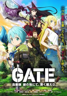 """Crunchyroll - VIDEO: Staff and Cast Announced for Summer """"Gate - Thus the JSDF Fought There!"""" TV Anime"""