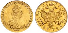 AV 2 Roubles. Russian Coins, Catherine II. 1762-1796. 1785 SPB. 2,51g. Fr 134. Bit 114. R! About uncirculated. Price realized 2011: 5.000 USD.