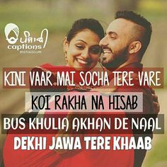 Lyric Quotes, Hindi Quotes, Quotations, Funny Qoutes, Cute Quotes, Sweet Couple Quotes, Punjabi Captions, Impress Quotes, Love Captions