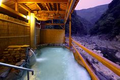 The fearless fivesome unanimously declare Hotel Iya Onsen THE most relaxing place on Earth.