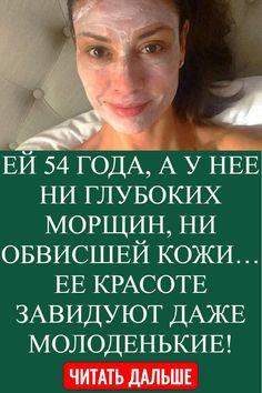 Helpful Hints, Tips, Beauty, Face Masks, Health, Nice Asses, Apothecary, Beleza, Facial Masks
