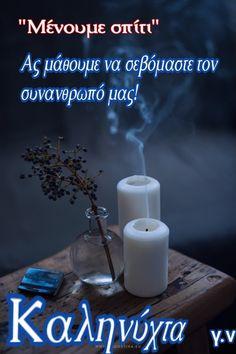 Good Night, Greeting Cards, Sayings, Quotes, Beautiful, Nighty Night, Quotations, Lyrics, Good Night Wishes