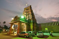 Shiva Temple At Perur, Coimbatore | Flickr - Photo Sharing!