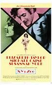 Zee and Co. aka X Y & Zee (1972). [R] 110 mins. Starring: Elizabeth Taylor, Michael Caine, Susannah York, Margaret Leighton and John Standing